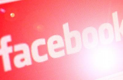 Skaffa egen URL på Facebook